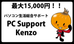 PC Support Kenzo